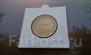 Малайзия. 50 сенов 1993 года. Большая красивая монета!