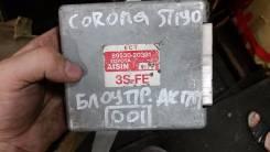 Блок управления автоматом. Toyota Corona, ST195 Toyota Mirai Toyota Scion Двигатель 3SFE