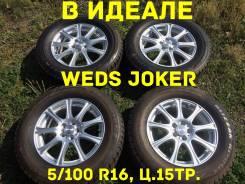 Weds Joker. 6.0x16, 5x100.00, ET42