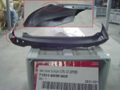 Бампер. Honda CR-V Двигатели: K24Z1, R20A1, K24Z4, N22A2, R20A2