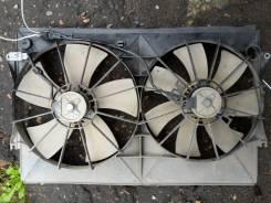 Диффузор. Toyota Vista, SV50, AZV50, AZV55, SV55 Двигатели: 3SFSE, D4, 3SFE, 1AZFSE