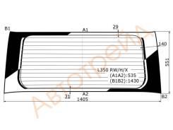 Стекло заднее (крышка багажника) с обогревом DAIHATSU TANTO L23 VAN 03-10 XYG L350 RW/H/X
