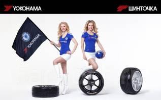 Yokohama - Ваши шины производятся с 1917 года
