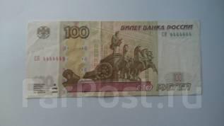Банкнота 100рублей с номером 4444444