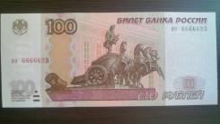 100 рублей красивый номер 6666623
