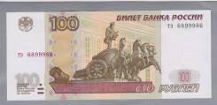 100 рублей (банкнота) красивый номер 6899986 UNC