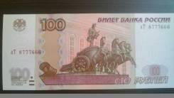 100 рублей (банкнота) красивый номер 8777666 UNC