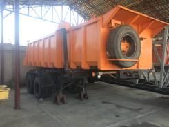 Кзпт. Продаётся Полуприцеп (Самосвальный), 27 000 кг.