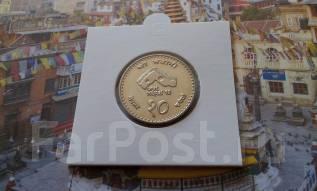 Непал. Юбилейные 10 рупий 1997 года. География.