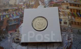 Непал. 10 пайс 1997 года.