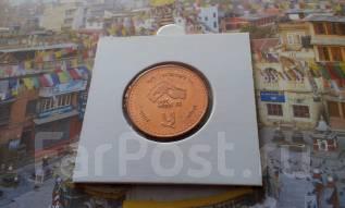 Непал. Юбилейные 2 рупии 1997 года.