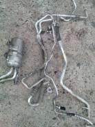 Трубка кондиционера. Ford Kuga