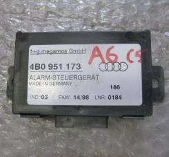 Датчик иммобилайзера. Audi A6, C5