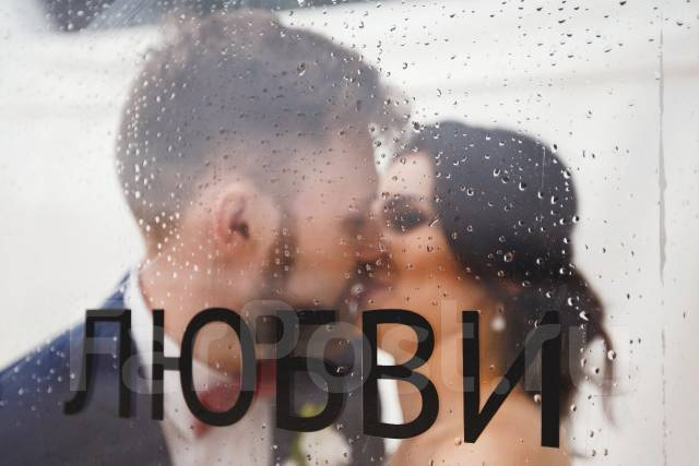 Свадебный Фотограф Вероника Михайловская! Эмоции в каждом кадре! :)