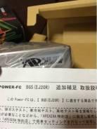 Apexi Power FC Subaru BG5 EJ20R