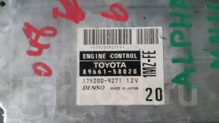 Блок управления двс. Toyota Alphard, MNH15 Двигатель 1MZFE