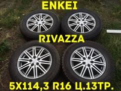 Enkei Rivazza Tuner. 6.5x16, 5x114.30, ET33, ЦО 73,0мм.