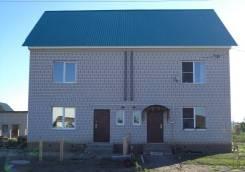Дом 110 м2 на участке 5.6 сот. 10-й переулок 35, р-н Индустриальный, площадь дома 110 кв.м., централизованный водопровод, электричество 5 кВт, отопле...