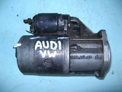 Стартер. Audi 80
