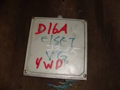 Блок управления efi HONDA