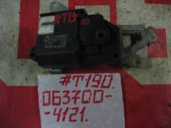 Сервопривод заслонок печки Toyota Carina #T190 063700-4121