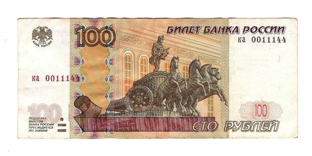 5 копеек 1791 года ам цена