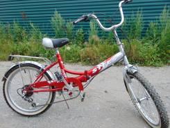 Складные велосипеды.