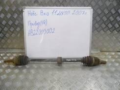 Hafei Brio 1.1 МКПП 2007 Полуось правый