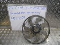 Вентилятор охлаждения радиатора. Kia cee'd