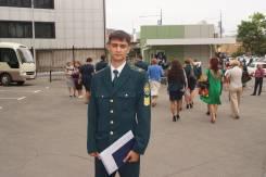 Помощник декларанта. Высшее образование, опыт работы 2 года