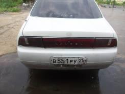 Nissan Laurel. 34, RB20E