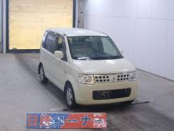 Стекло боковое. Nissan Otti, H92W, H91W Mitsubishi eK-Wagon, H82W, H81W Mitsubishi eK-Sport, H82W, H82R, H81W Двигатели: 3G83T, 3G83