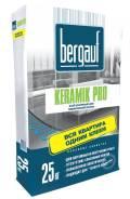 Бергауф (сухие строительные смеси). Под заказ