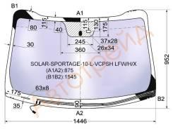 Стекло лобовое атермальное с обогревом щеток в клей KIA SPORTAGE III 10- XYG SOLAR-SPORTAGE-10-L-VCPSH LFW/