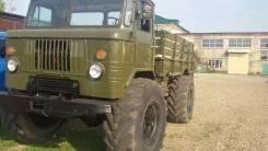 ГАЗ 66. Продам Газ 66 в отличном состоянии, 4 300 куб. см., 2 000 кг.