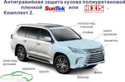 Антигравийная защита кузова. Lexus LX570 2016г. Комплект №2 Расширенный. Lexus LX450d Lexus LX570