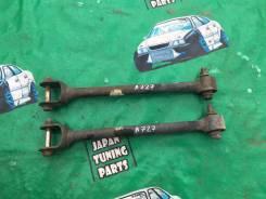 Тяга продольная. Toyota Verossa, JZX110 Toyota Crown, JZS171 Toyota Altezza, GXE10, SXE10 Toyota Mark II, JZX110