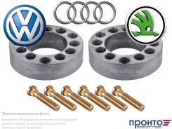 Проставка под кузов. Volkswagen: Beetle, Caddy, Bora, Eos, Golf, Golf Plus, Jetta, Passat, Passat CC, Polo, Scirocco, Sharan, Tiguan, Touran, Derbi, D...