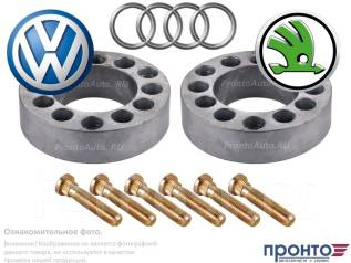 Проставка под кузов. Volkswagen: Bora, Passat CC, Beetle, Polo, Touran, Sharan, Tiguan, Scirocco, Caddy, Jetta, Passat, Eos, Golf, Golf Plus, Derbi, D...