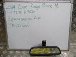 Зеркало заднего вида салонное. Land Rover Range Rover
