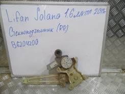 Стеклоподъемный механизм. Lifan Solano