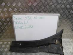 Решетка под дворники. Mazda Mazda3, BK