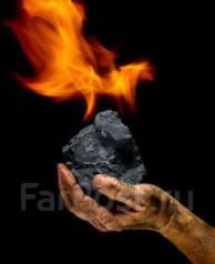 Продам Уголь от 2т до 30т