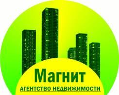 Агентство недвижимости Магнит
