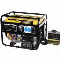 Бензиновый генератор с блоком авр дуговой сварочный аппарат переменного тока