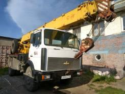 Ивановец КС-35715. Ивановец кс-35715, 16 000 кг., 18 м.
