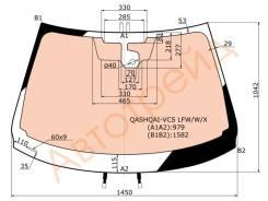 Стекло лобовое с обогревом в клей NISSAN QASHQAI 5D 2014- XYG QASHQAIVCSLFWWX