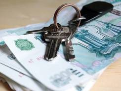 Срочный выкуп любой недвижимости. От агентства недвижимости (посредник)