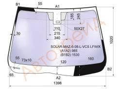 Стекло лобовое в клей MAZDA 6 2008- 4/5D HBK/WGN XYG SOLAR-MAZ-6-08-L-VCS LFW/X
