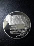 Копия 5 рублей 70 лет Революции. (Шайба)